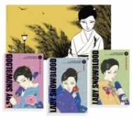 Lady Snowblood - Pack: Bd.01-03 (Reedition)