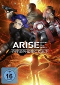 Ghost in the Shell: Arise - Pyrophoric Cult