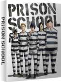 Prison School - Complete Series: Collector's Edition [Blu-ray]