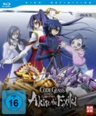 Code Geass: Akito the Exiled - Vol.3/3 [Blu-ray]