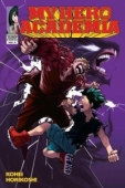 My Hero Academia - Vol.09