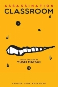 Assassination Classroom - Vol.17