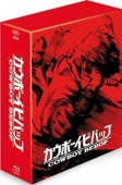 Cowboy Bebop - Gesamtausgabe: Collector's Edition [Blu-ray] + Artbook
