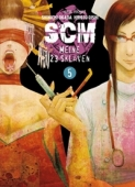 SCM: Meine 23 Sklaven - Bd.05: Kindle Edition