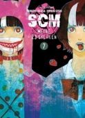 SCM: Meine 23 Sklaven - Bd.07: Kindle Edition