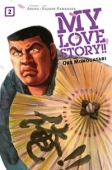 My Love Story!!: Ore Monogatari - Bd.02: Kindle Edition