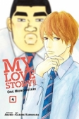 My Love Story!!: Ore Monogatari - Bd.04: Kindle Edition