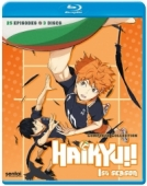 Haikyu!!: Season 1 [Blu-ray]
