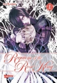 Requiem of the Rose King - Bd.01