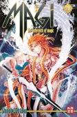 Magi: The Labyrinth of Magic - Bd.28: Kindle Edition