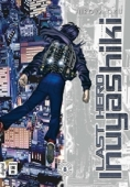 Last Hero Inuyashiki - Bd.08: Kindle Edition