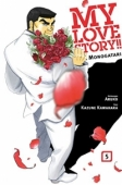 My Love Story!!: Ore Monogatari - Bd.05: Kindle Edition