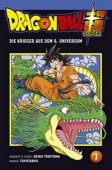 Dragon Ball Super - Bd.01: Kindle Edition