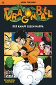 Dragon Ball - Bd. 19: Kindle Edition