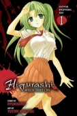 Higurashi When They Cry: Cotton Drifting Arc - Vol.01: Kindle Edition