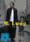 Mr. Long - Limited Special Edition