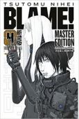 Blame! - Bd.04: Master Edition
