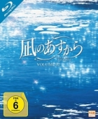 Nagi No Asukara - Vol. 2/5 [Blu-ray]
