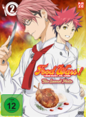 Food Wars!: Shokugeki no Soma - The Second Plate: Vol.2/2