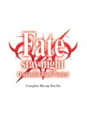Fate/stay night: Unlimited Blade Works - Complete Series: Collector's Edition [Blu-ray]