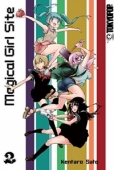 Magical Girl Site - Bd.02: Kindle Edition
