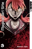 Magical Girl Site - Bd.03: Kindle Edition