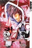 Platinum End - Bd.07: Kindle Edition