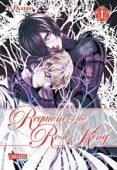 Requiem of the Rose King - Bd.01: Kindle Edition