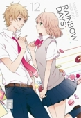 Rainbow Days - Bd.12: Kindle Edition