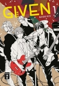 Given - Bd.01: Kindle Edition