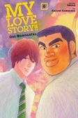 My Love Story!!: Ore Monogatari - Bd.06: Kindle Edition