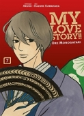 My Love Story!!: Ore Monogatari - Bd.07: Kindle Edition