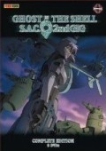 Ghost in the Shell: S.A.C. 2nd GIG - Complete Editon