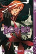 D.Gray-man - Bd.14
