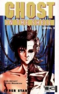 Ghost in the Shell - Bd.02