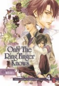 Only The Ring Finger Knows - Bd.04