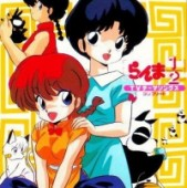 Ranma 1/2 - Super Best