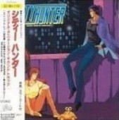 City Hunter - Original Animation Soundtrack