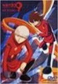 Cyborg 009 - Vol.05 2nd Season