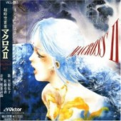 Macross II The Movie - Original Soundtrack