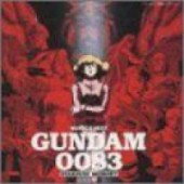 Kidou Senshi Gundam 0083 - Original Soundtrack Box