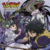 Kekkaishi - Original Soundtrack