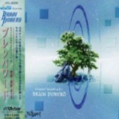 Brain Powerd - Original Soundtrack: Vol.02
