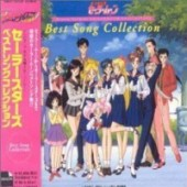 Sailor Moon - Best Song Collection
