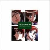 Vision of Escaflowne - Original Soundtrack: Vol.02