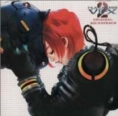 Macross Vf-X2 - Oirignal Soundtrack
