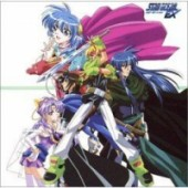 Star Ocean Ex - Original Soundtrack