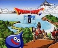 Dragon Quest 1, 2 & 3 - [Game Music]