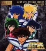 Saint Seiya - Eternal Edition File No.5&6