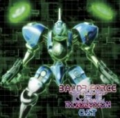 BALDR FORCE EXE Resolution - OST